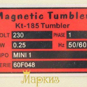 магнитная галтовка кт-185-4