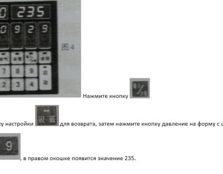 20150227161214